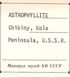 Astrophyllite - PD34680